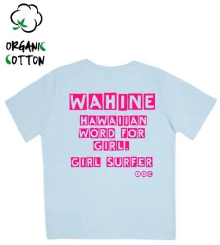 Chaqueta Sherpa algodón orgánico niños 123LET´S GO SURFING